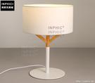 INPHIC- 北歐時尚布藝木質床頭燈 現代簡約亞麻布藝臥室木藝檯燈-A款_S197C