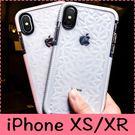 【萌萌噠】iPhone XR Xs Max  網紅潮牌新款 菱形鑽石紋保護殼 全包氣囊防摔透明軟殼 手機殼 手機套