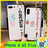 【大發】iPhone 6s 6 Plus 仙人掌 草莓 軟殼 水果植物軟殼 防摔掛繩軟殼 全包防摔軟殼 掛繩手機殼