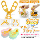 kiret 日本 多功能食物剪刀-贈收納研磨兩用盒 多色隨機