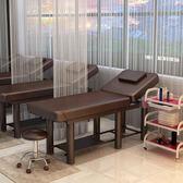 美容床 折疊美容床 美容院專用按摩床推拿床理療床紋繡床美容院美體床 酷我衣櫥