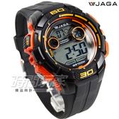 JAGA捷卡 多功能大視窗計時 電子錶 男錶 冷光防水 運動錶 鬧鈴 計時碼錶 可游泳 M1136-AI(黑橙)