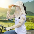 遮陽帽女防曬夏季遮臉防紫外線太陽帽全方位大帽檐防曬面部罩全臉  一米陽光