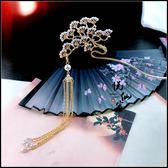 古風古裝手工頭飾發簪松枝珍珠流蘇發釵漢服古典發飾配飾 星辰小鋪