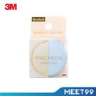 【3M】Scotch 隱形膠帶-馬卡龍造型膠台 (藍莓優格)(膠帶)