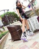 輪滑鞋 輪滑鞋成人溜冰鞋男女初學者專業平花單排旱冰花式鞋直排輪