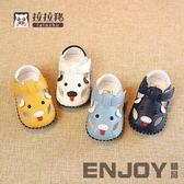 拉拉豬夏季鞋子6-12個月9小皮鞋男寶寶女嬰兒軟底學步涼鞋0-1歲一  enjoy精品