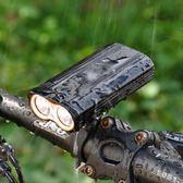永久手電筒山地腳踏車燈車前燈騎行裝備單車配件夜騎 歐亞時尚
