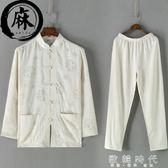 男亞麻中式兩件套「歐韓時代」