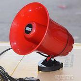 叫賣機 車載宣傳叫賣戶外大喇叭喊話器宣傳廣告賣水果電動車三輪車喇叭 創想數位DF