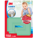 3M 兒童安全防撞護角 粉綠