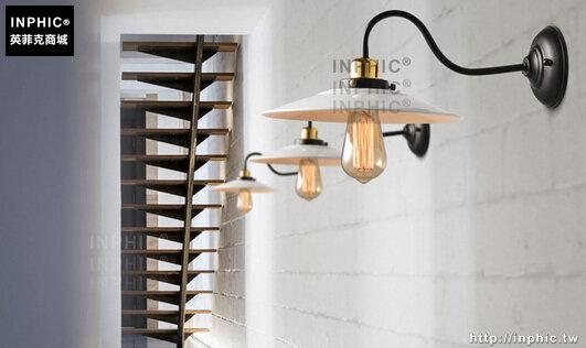 INPHIC- 鄉村工業鐵藝復古創意個性裝飾壁燈咖啡店陽臺樓梯過道壁燈_S197C