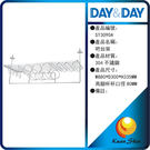 day&day日日家居生活精品 ST3090A 吧台架