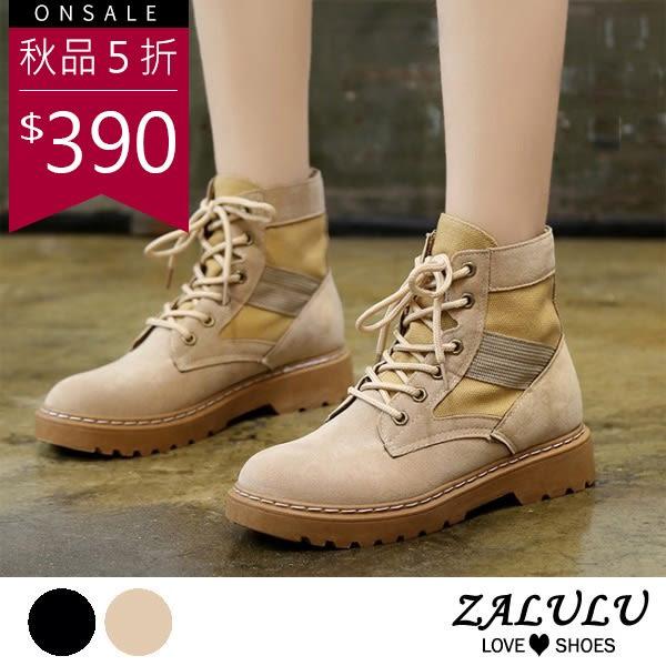 日系搭色綁帶短筒馬丁靴