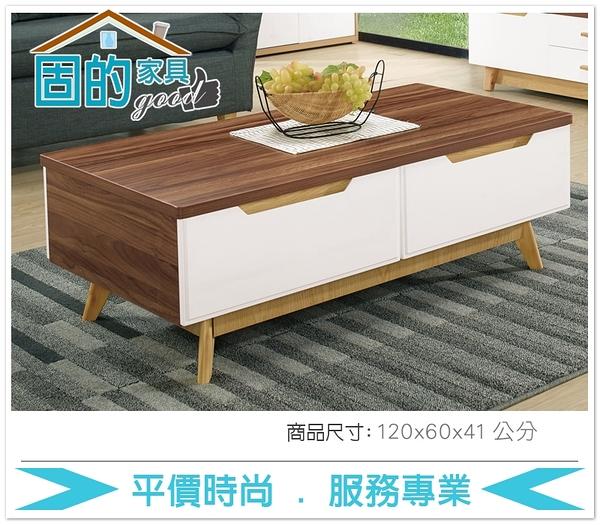 《固的家具GOOD》452-6-AJ 楔塔胡桃色4尺大茶几