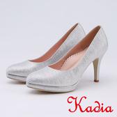 kadia.優雅時尚 素面高跟鞋(9535-85銀色)