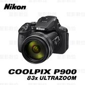 (24期零利率) Nikon Coolpix P900 83x 高倍變焦 類單眼相機 國祥公司貨 (上網登錄贈原電 2019/2/28止 )