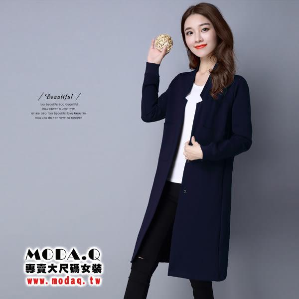 *MoDa.Q中大尺碼*【Y8590】專櫃品質改良西裝版造型風衣外套