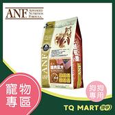 ANF 成犬雞肉配方〈小顆粒〉3kg【TQ MART】