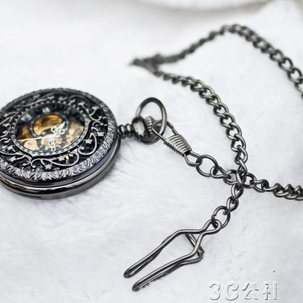 懷錶 自動機械懷錶復古老上海翻蓋雕花鏤空情侶錶鍊吊飾 3C公社YYP
