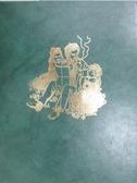 【書寶二手書T3/少年童書_ZKF】世界兒童傳記文學全集(6)馬克吐溫/哥倫布_附殼