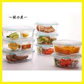 iCook分隔玻璃飯盒耐熱微波爐分格保鮮盒大容量三格飯盒便當盒【櫻花本鋪】