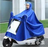 電動車雨衣單人男女成人摩托騎行小自行車加大加厚防水遮雨披 ys6146『毛菇小象』