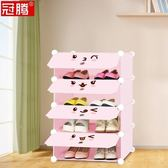 鞋架多層卡通可愛寶寶小號迷你省空間家用收納經濟型簡易鞋櫃 DF