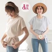 孕婦裝 MIMI別走【P530009】溫柔氣質 細緻綁帶設計顯瘦哺乳衣 上衣
