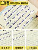 練字帖 墨點英語字帖意大利斜體花式圓體鋼筆字貼成人初學者初中生高中生 寶貝計畫