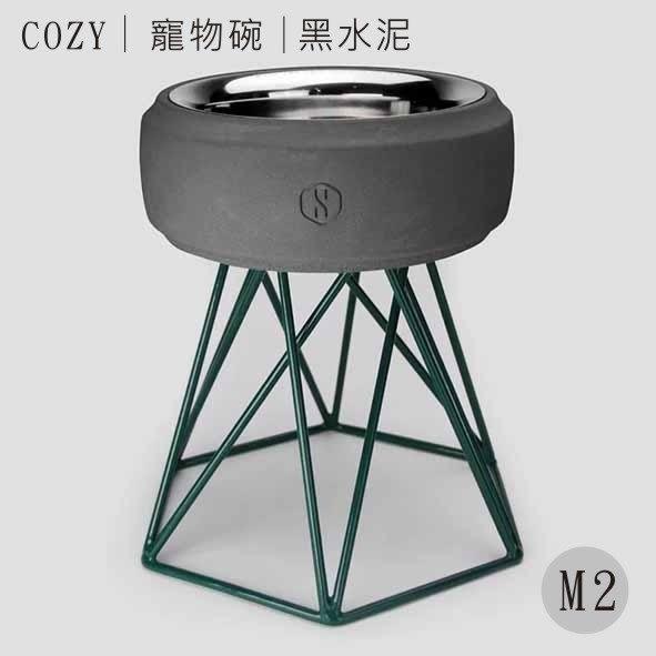 Pet's Talk~SPUTNIK 寵物碗架 Cozy Cement Bowl -黑水泥+綠架(M2)