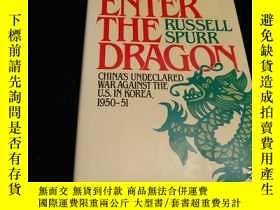 二手書博民逛書店Enter罕見the DragonY226952 Russell