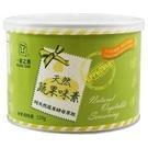 海力捷/天然蔬果味素(220g)...