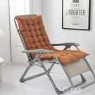 季加厚毛絨躺椅搖椅坐墊椅子沙發墊子靠墊飄窗墊四季通用 YYS【快速出貨】