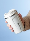 網紅咖啡保溫杯子歐式