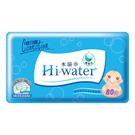 康乃馨 Hi-water 水濕巾 (80片/ 包)【杏一】