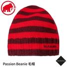 【MAMMUT 長毛象 Passion Beanie保暖針織帽《梅洛酒紅/岩漿紅》】1191-03072/毛帽/保暖帽