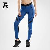 【REMA】重壓縮長褲/跑步訓練