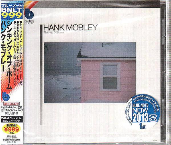 【正版全新CD清倉  4.5折】漢克摩布利 / 思鄉 Hank Mobley / Thinking Of Home