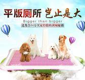 狗廁所泰迪大號大型犬自動尿盆拉屎便盆中小型犬沖水寵物狗狗用品花間公主igo
