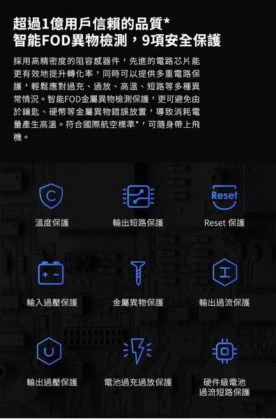 【小米】小米無線行動電源 鋰聚合物10000mAh TYPE-C及10W無線快充 同時充電三台裝置 Qi認證