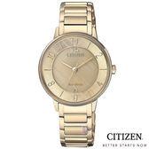 CITIZEN星辰 光動能 (EM0523-86P) 時尚女錶/香檳金/30mm
