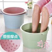 按摩洗腳盆塑料家用泡腳盆女冬季加厚加高洗腳足浴桶泡腳桶 1件免運