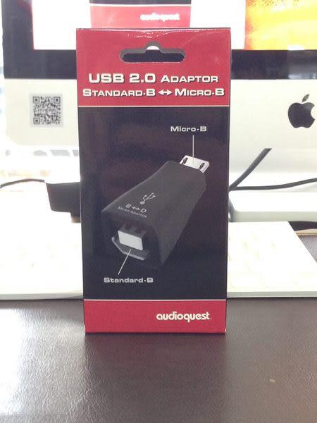 AudioQuest USB 轉接頭 USB B-to-Micro [My Ear 台中耳機專賣店]