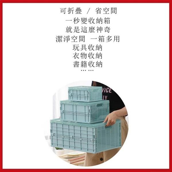 <特價出清>可折疊收納箱 中尺寸 居家整理箱.車用收納【KL07015】99愛買小舖