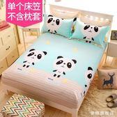 棉質床笠單件1.8m全棉防滑床罩席夢思防塵兒童保護套床墊套