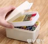 針線包家用便攜式針線盒套裝針線手工diy制作工具小型多功能縫衣針線包 愛丫
