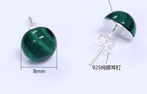 [協貿國際]天然孔雀石耳環925純銀耳針單對價