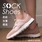 .Made in Taiwan .免綁鞋帶懶人設計 .只有150g的輕量感受