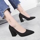 黑色高跟鞋2020春秋季新款百搭工作鞋女韓版尖頭淺口絨面粗跟單鞋 果果輕時尚